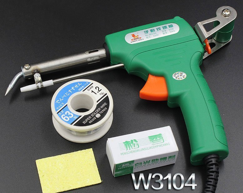 W3104 Soldering Gun Kit