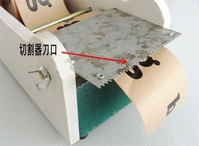 tape-cutter_1