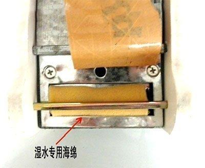 tape-cutter_2