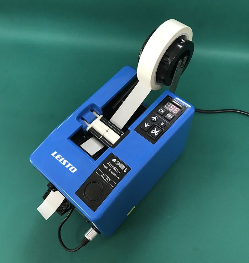 A2000S Cloth Tape Dispenser